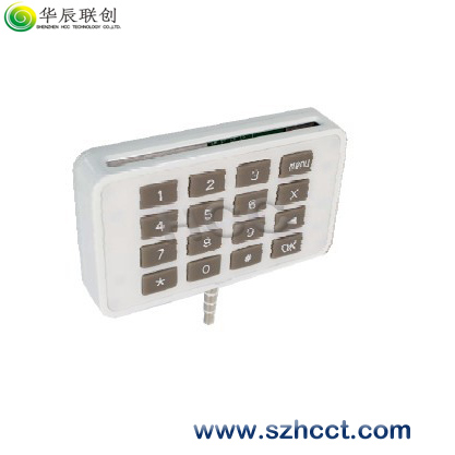 HSS506P EMV Chip and Pin Mobile