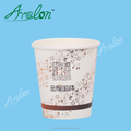 5oz paper cup/small coffee cup tasting paper cup