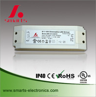 0-10v dimming led driver pwm dimmable led strip driver 12v 45w with CE/UL/ROHS certificates