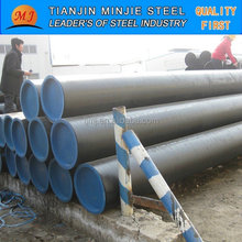 schedule 40 steel pipe roughness a105/a106 gr.b seamless carbon steel pipe