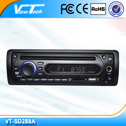Non-screen 24V bus dvd usb player