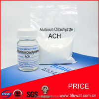 Aluminium Chlorohydrate Powder / ACH for Drinking Water