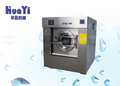 Automatic washing machine 15kg-150kg washer exactor in commercial laundry equipment
