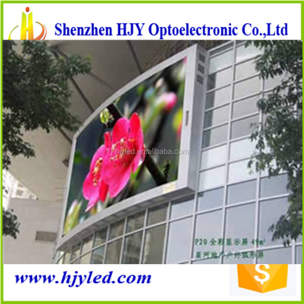 waterproof rgb p10 led outdoor display alibaba com cn