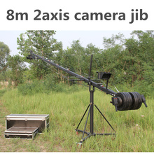 8m octagonal 2 axis head electronic video camera jib crane