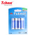 1.5v LR14 C Alkaline Battery, 1.5v LR14 C Alkaline Battery For Wireless Keyboard/