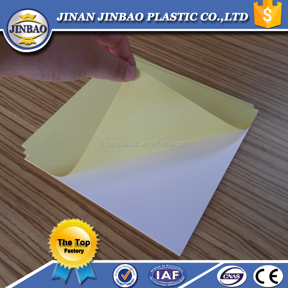 2mm soft pvc sheet the boat PVC