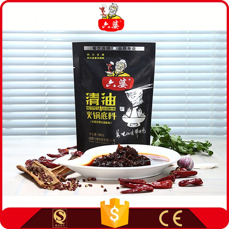 hot selling restaurant use hot pot dish chilli paste