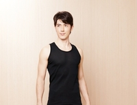 CA54 Negative Ions Teviron Men's Sleeveless Undershirt