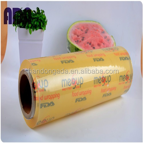 2017 China manufacturer good quality and wholesale price PVC cling film