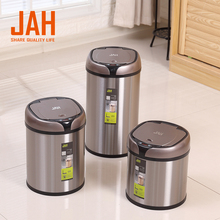 Automatic sensor stainless steel clothing bins for sale