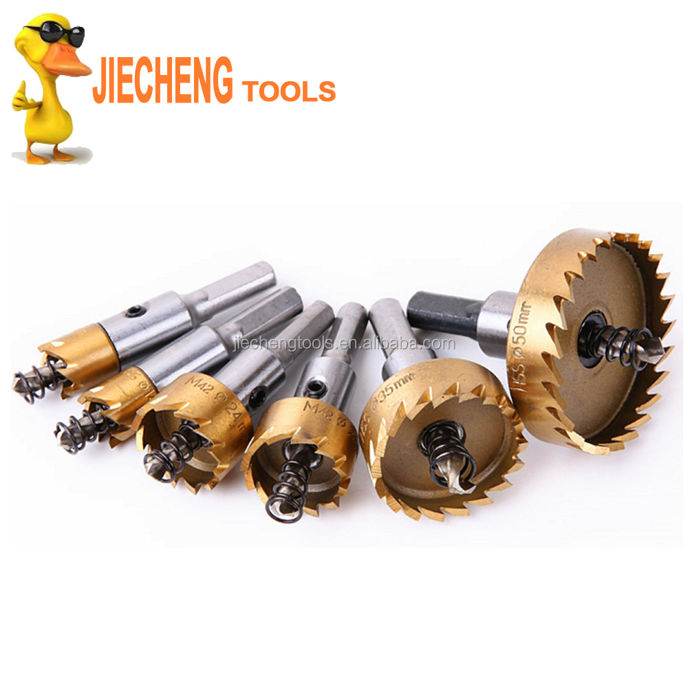 HSS high speed steel hole saw steel hole cutter M42 M2 6542 4341 4241