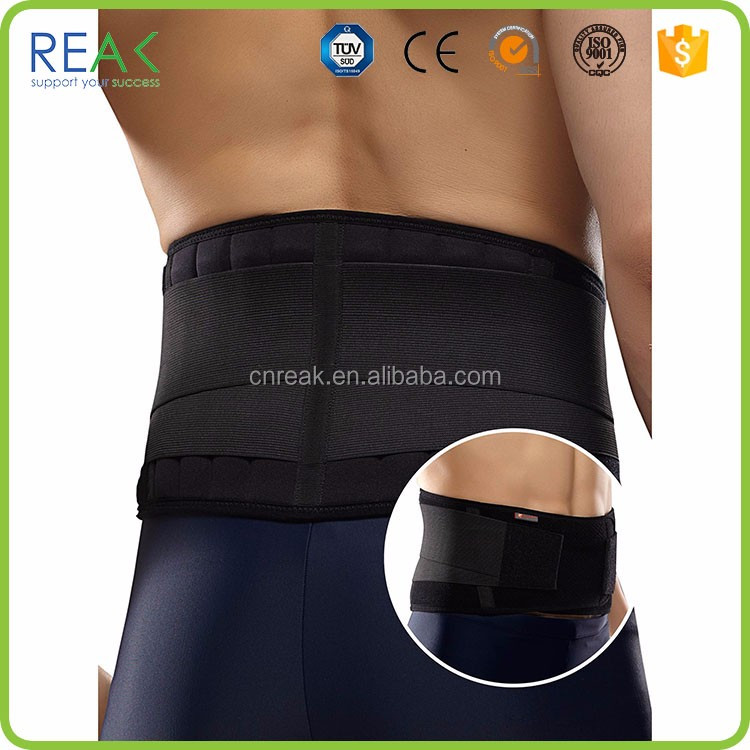 international fabric medical waist support Adjustable
