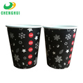 Hot 9oz party paper cup coated PE high quality pape rwater cup