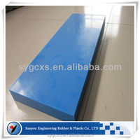 high temperature sheet dielectric/extruded polyethylene sheet low density/hdpe shooting pad practice hockey slide board