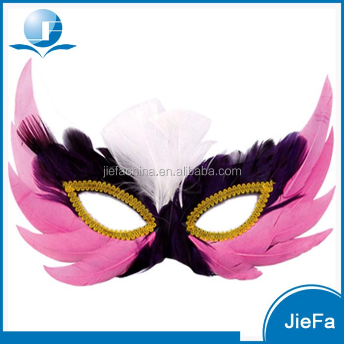 Popular Feather Adorable Fashion Birthday Party Mask