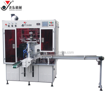 tubes screen printing machine offers