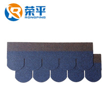 China Rongping Asphalt shingles fish scale in roof tiles Buildding materials in tiles cheap price philippines