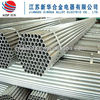 hot sale for W.Nr 2.4665 hastelloy super alloy x seamless pipe