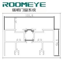 window and door profile glass shower doors frame powder coated aluminum window extrusion profile