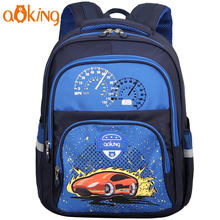 AOKING fashion design printing cute school backpack for daily lightweight kids travel bags