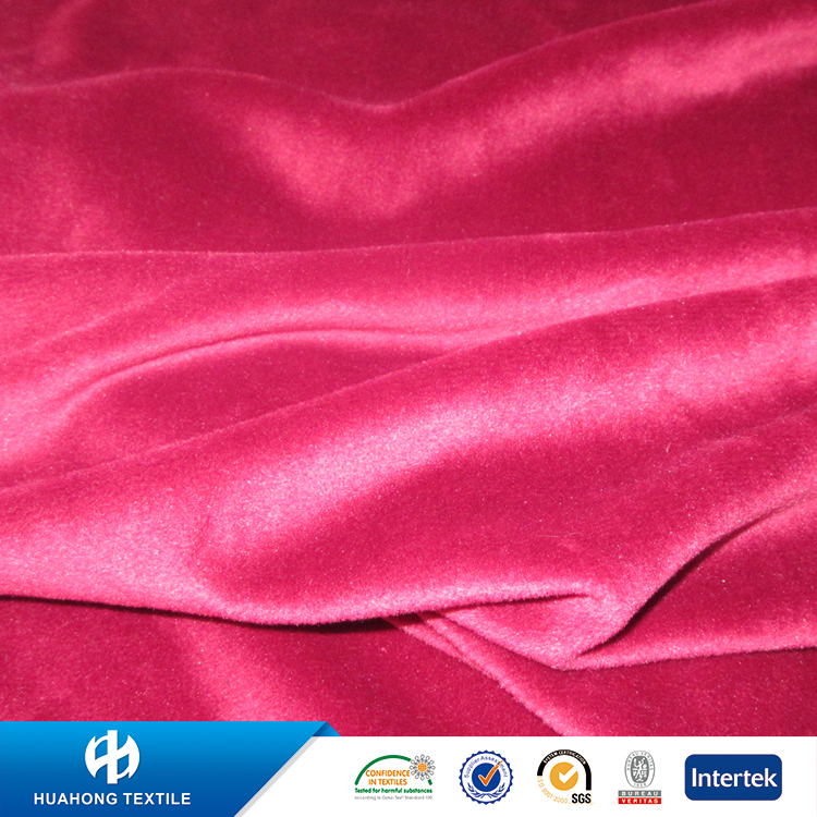 Buy polyester spandex blend knitted fabric for underwear