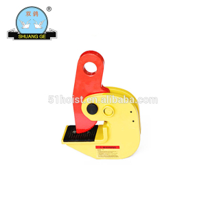 PPD Series Horizontal Steel Plate Lifting Clamp