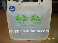 2012 HOT!High quality eco friendly 70g non woven foldable shopping bag