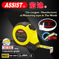 2016 Promotional Inches blade measure tape wholesale Assist steel tape measure wooden tape measure