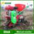 Good quality precision corn seeder for sale