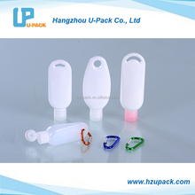 30ml, 50ml, 60ml PE and PVC flip top cap sport bottles & tottles with carabineer