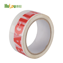 logo hs code for opp printed packing tape