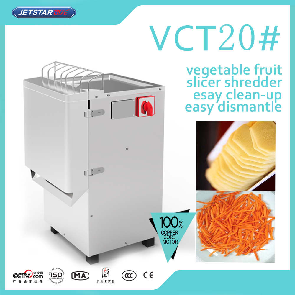 Commercial Automatic Stainless Steel Multifunctional Food Processing Machine Vegetable Fruit Cutter