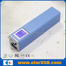 Easy carry 2600mah Rechargeable Portable Power Bank