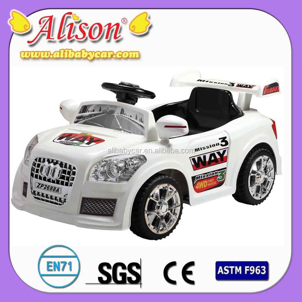 Alison C04551 kids electric toys car chinese rc ride on car