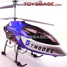 Big size metal pro helicopter