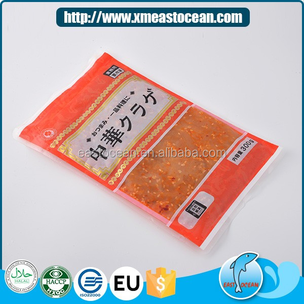 Japanese food custom made health frozen seasoned jellyfish