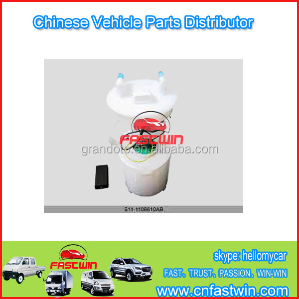 chery tiggo spare parts car T11-1106610AB electrical fuel pump For chery