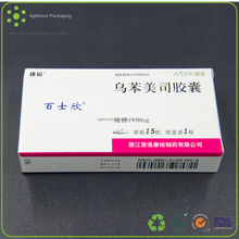 2016 Printing Packaging Medicine Paper Box In Industrial Pharmacy Customized Eco-friend Cheaper Rececly Paper Medicine Box