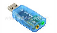 USB Virtual 5.1 Surround USB 2.0 3D External Sound Card