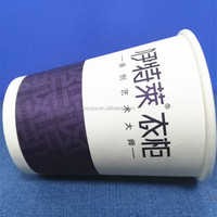 9oz paper cup printing vending paper cup in shenzhen