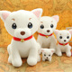 White Puppy Dog Soft Plush Stuffed Animals Dolls Kids Baby Children Xmas Toys
