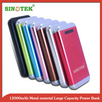 SINOTEK Aluminum alloy case big power 2 usb travel 5v powerbank 12000mah