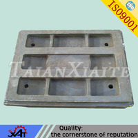 customized metal casting crusher high manganese steel hammer plate