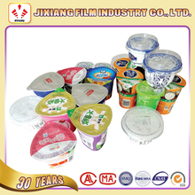Laminating Plastic PP Cup Sealing/lidding Roll Film for yogurt/jelly/ice-cream/beverage