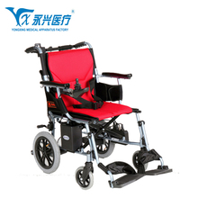 Hebei YONGXING airplane attendant aisle power Electric Wheelchair motor lift