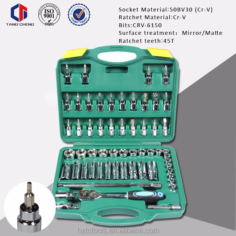 Manufacturer 58pcs car repair tool <strong>kits</strong> with CE certificate ratchet wrench socket