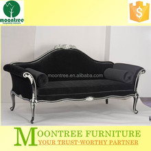 Moontree MSF-1112 china best sale classical french antique sofa