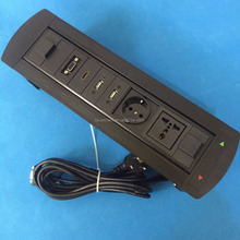 Conference table mounted 3-way black color motorized rotation power socket outlet