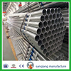/product-gs/q195-hot-galvanized-steel-pipe-for-car-60409821524.html